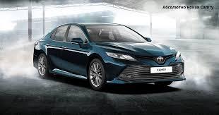 Разборка - Toyota Hyundai в Тушино в г.Москва